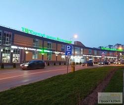 ТЦ «Свежий Рынок Московский» откроется в конце ноября