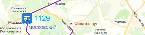 Маршрут №1129 продлен до м. Филатов луг