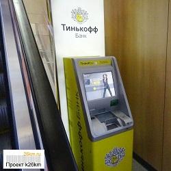 В ТЦ «Столица» установлен первый банкомат