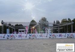 Мероприятия на День города в Московском