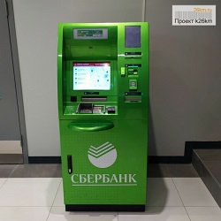 Банкомат Сбербанка установили в ТЦ «Столица»