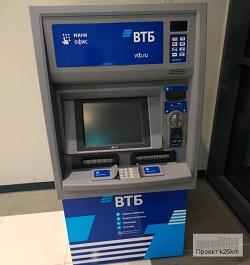 ВТБ банкомат установили в ТЦ «Столица»