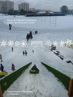 Зимние забавы в городе Московском