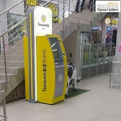 В ТЦ «Свежий рынок Московский» установлен банкомат