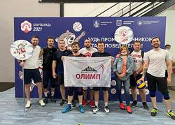 Волейболисты ФНЦИРИП им. Чумакова взяли 3 место на Спартакиаде