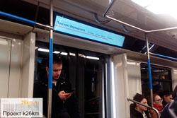 С 26 июля откроются 3 станции Сокольнической линии