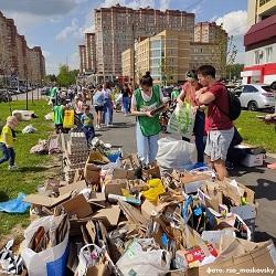 Экоакция по раздельному сбору отходов пройдет в Московском