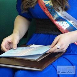 Выпускникам школ Московского вручат аттестаты
