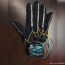 Ученик школы №2065 создал IT-перчатку для изучения языка глухонемых