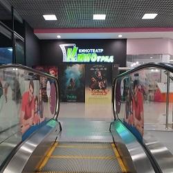 В кино - за 150 рублей