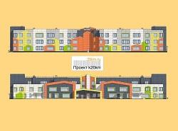 В Граде построят детский сад с бассейном