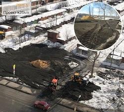 Что делают на улице Академика Чумакова?