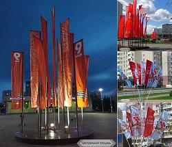 Московский украсили к празднику