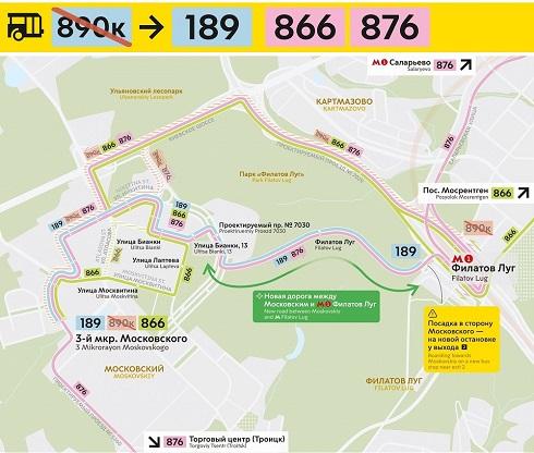 Изменения автобусных маршрутов в Московском