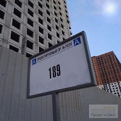 Автобус 189 начнет курсировать в Московском