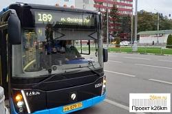 Расположение начальной остановки автобуса 189 возле метро