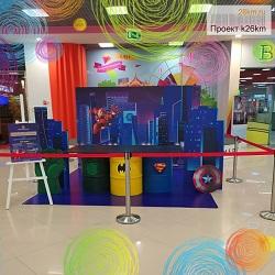 Мероприятия для детей в ТРЦ «Новомосковский»