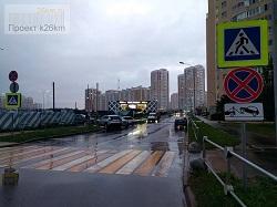 Новые дорожные знаки появились в Московском