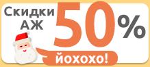 Стоматология города Московский