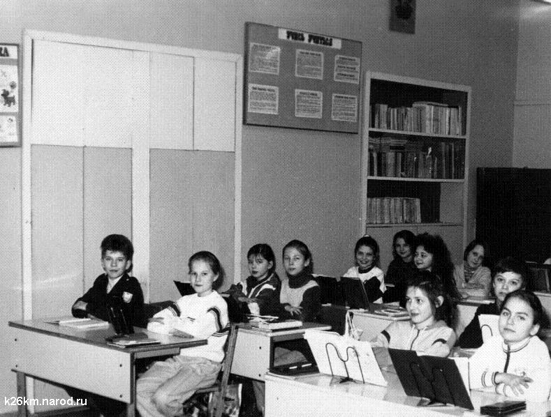 фото школьные старые